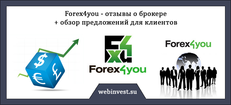 Forex 4 you